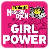 Kolejna edycja Tinkoff Girl Power dla drużyn z Rosji!